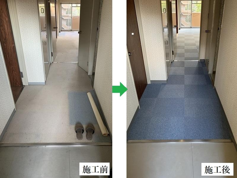 宝塚市 マンション 内装リフォーム工事イメージ01