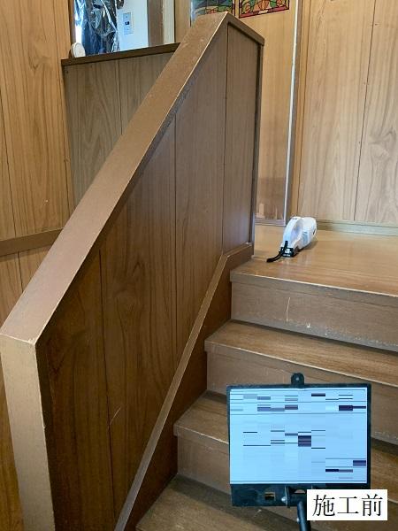 西宮市 階段手摺設置工事イメージ04