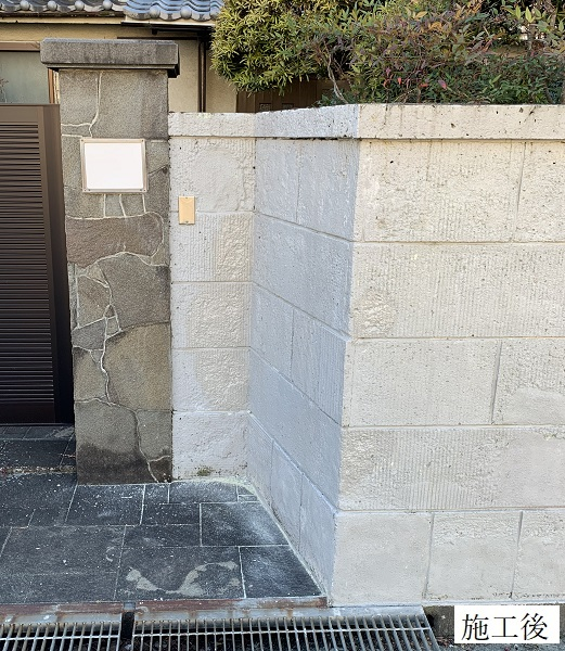 宝塚市 外塀補修工事イメージ01
