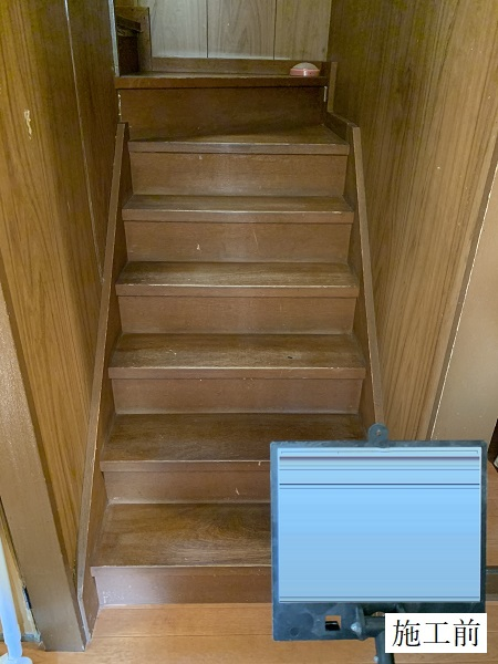 西宮市 階段手摺設置工事イメージ05