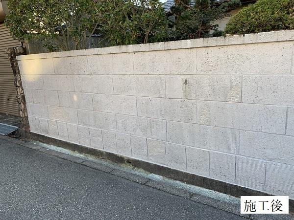 宝塚市 外塀補修工事イメージ03