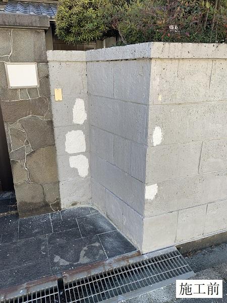 宝塚市 外塀補修工事イメージ02