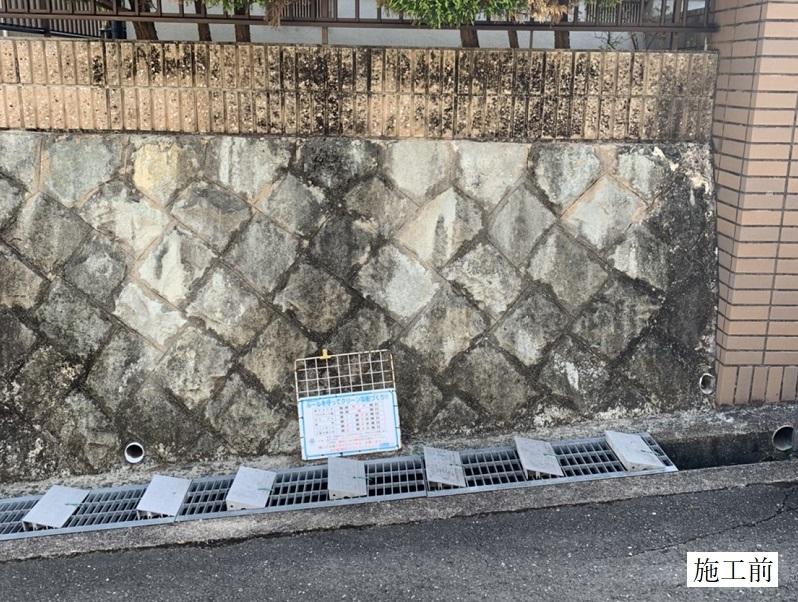 宝塚市 ゴミステーションボックス設置工事イメージ02