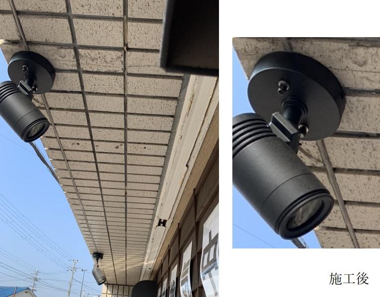 宝塚市 店舗 屋外スポットライト修繕イメージ01