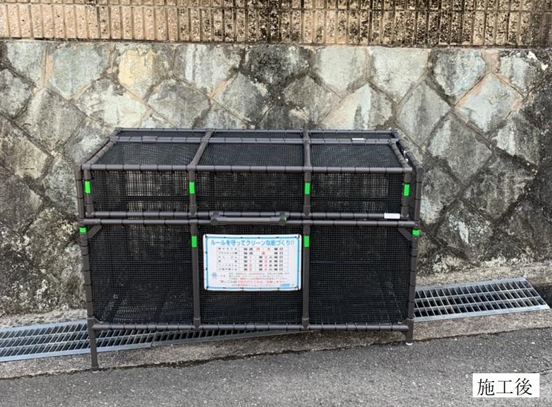 宝塚市 ゴミステーションボックス設置工事イメージ01