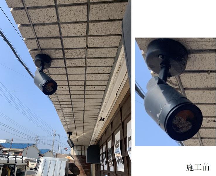 宝塚市 店舗 屋外スポットライト修繕イメージ02