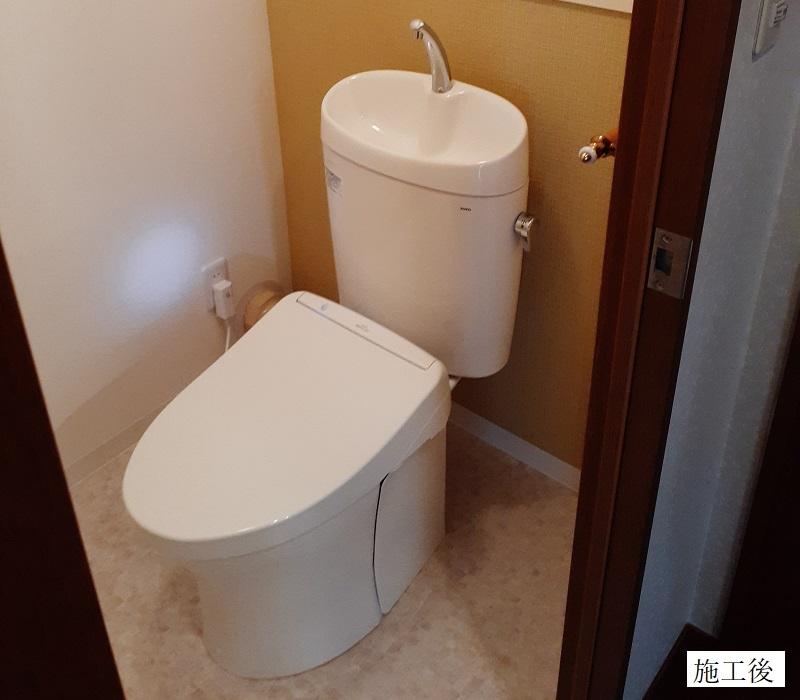 宝塚市 水廻り改修工事|トイレ・浴室折戸・洗面化粧台取替イメージ01