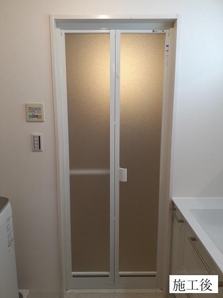宝塚市 水廻り改修工事|トイレ・浴室折戸・洗面化粧台取替イメージ02