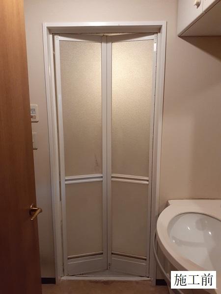 宝塚市 水廻り改修工事|トイレ・浴室折戸・洗面化粧台取替イメージ05