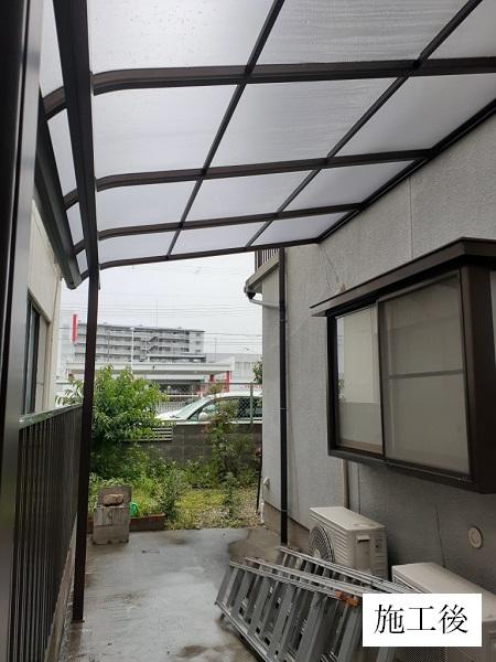 宝塚市 テラス屋根設置工事イメージ01