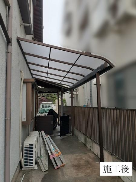 宝塚市 テラス屋根設置工事イメージ05