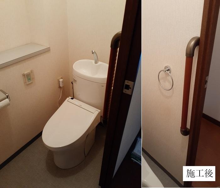 西宮市 水回り改修工事|トイレ取替・手摺設置・洗面所水栓取替イメージ01