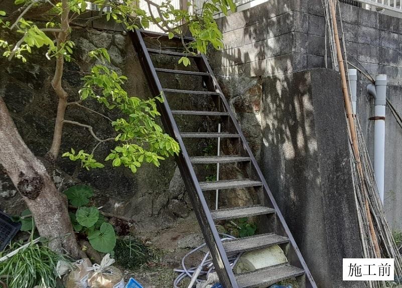 宝塚市 外部階段手摺設置工事イメージ05