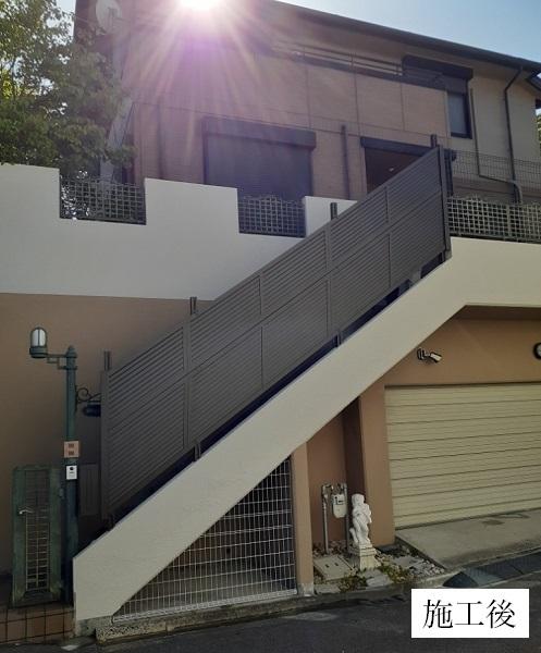 宝塚市 外装工事|外壁塗装・フェンス設置イメージ02