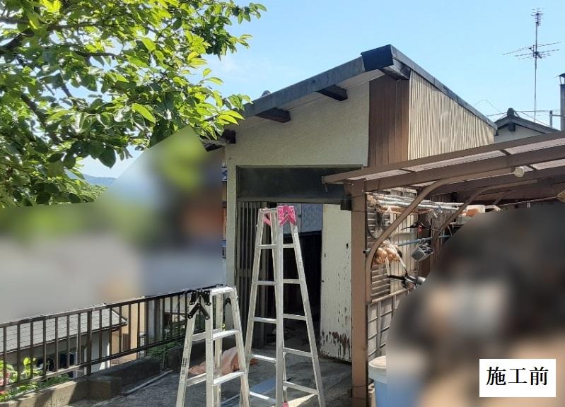 宝塚市 納屋解体・土間修繕・フェンス・風除け設置イメージ09