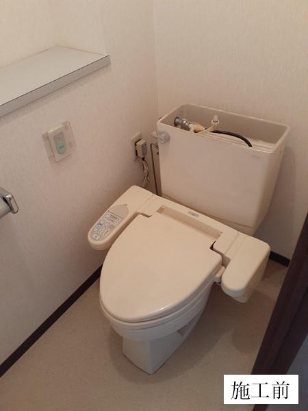 西宮市 水回り改修工事|トイレ取替・手摺設置・洗面所水栓取替イメージ02