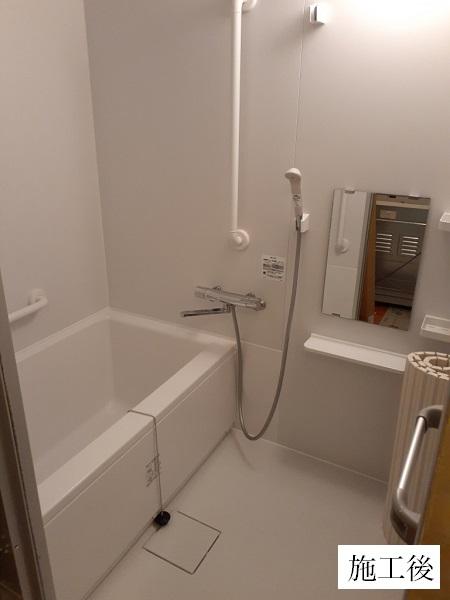 宝塚市 水廻りリフォーム工事 浴室・トイレ・給湯器イメージ01