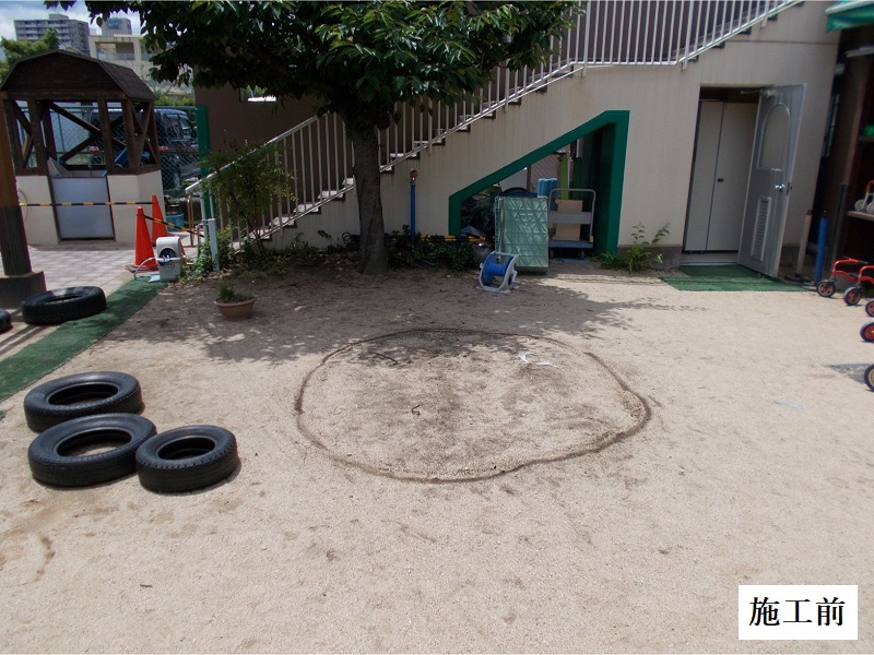 宝塚市 保育園 築山・砂場整備イメージ03